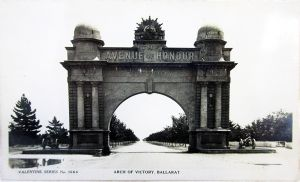 Arch of Victory Valentine Postcard
